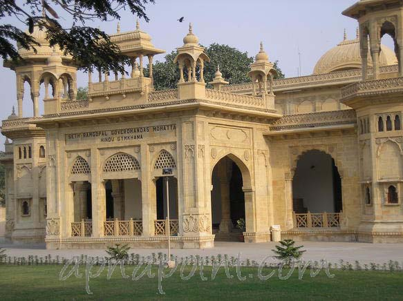 Historical Places Historical Buildings Apnapoint
