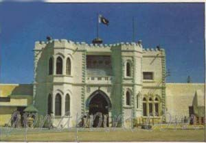 Historical Places In Karachi Essay Outline - image 4